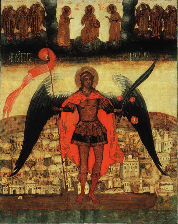 Archangel_Michael_and_City_of_Archangel